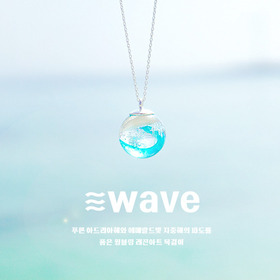 ★Captivating WAVE Necklace