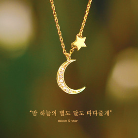 ★STAR AND MOON Necklace