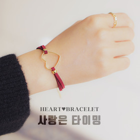 Love is timing ♥ Bracelet