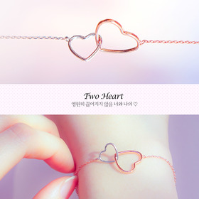 'Bella two Heart' bracelet [Heart Bracelet] [Friendship Bracelet]