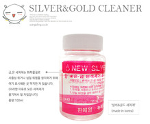 CLEANSER for gold, silver / 100ml