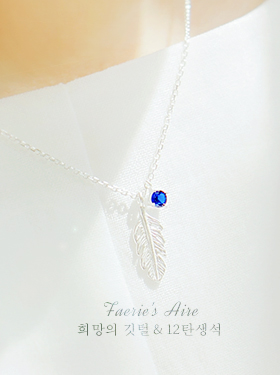 ★silver 925★FAERIE'S AIRE Necklace