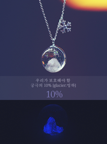 ★Silver 925★ULTIMATE 10% necklace