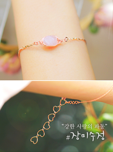 WHISPERS OF LOVE Bracelet[Natural Rose Quartz]