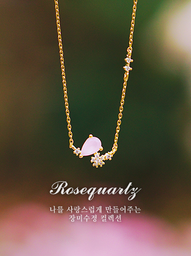 ★natural rose quarts★ whispers of love Ⅱ necklace