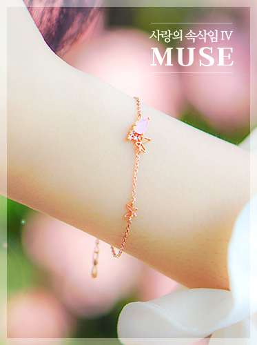 ★ Rose quartz ★ Love whisper: Muse bracelet rose crystal bracelet